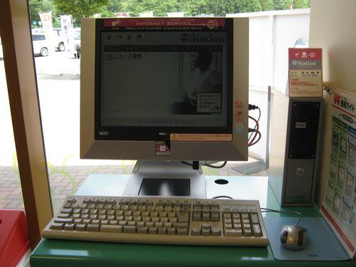 2010_8.jpg