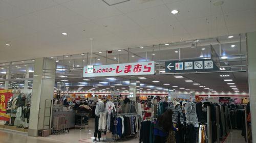 DSC_0028.JPG
